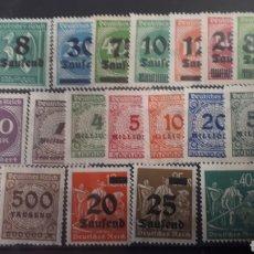 Sellos: SELLOS DE ALEMANIA CON GOMA ORIGINAL H33. Lote 200857655