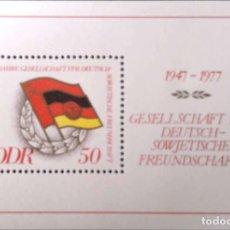 Timbres: DDR. HB 42 ANIVERSARIO SOCIEDAD AMISTAD GERMANO-SOVIÉTICA. 1977. SELLOS NUEVOS Y NUMERACIÓN YVERT.. Lote 202755872