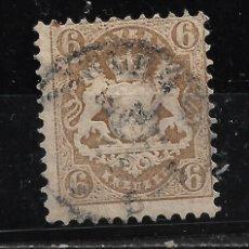 Sellos: ALEMANIA BAYERN 1870- 1875 MICHEL 24 Y - 15/48. Lote 204376295