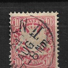 Sellos: ALEMANIA BAYERN 1876-1881 MICHEL 39 B - 15/48. Lote 204376866