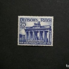 Sellos: /26.05/-III RAICH-1941-Y&T 727 SERIE COMPLETA EN NUEVO CON CHARNELA(**MLH). Lote 205848270