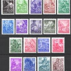 Sellos: ALEMANIA ORIENTAL, 1953 YVERT Nº 117 / 134 /**/, PLAN QUINQUENAL. Lote 206286428