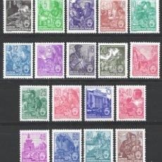 Sellos: ALEMANIA ORIENTAL, 1954 YVERT Nº 148 / 162 /**/, PLAN QUINQUENAL. Lote 206287031