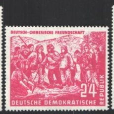 Sellos: ALEMANIA ORIENTAL, 1951 YVERT Nº 38 / 40 /*/, AMISTAD GERMANO-CHINA, MAO-TSE-TUNG. Lote 206289543