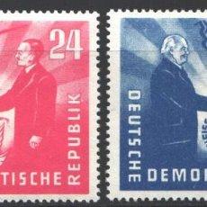 Sellos: ALEMANIA ORIENTAL, 1951 YVERT Nº 36 / 37 /**/, REUNIÓN DEL PRESIDENTE PIECK Y BIERUT. Lote 206289735