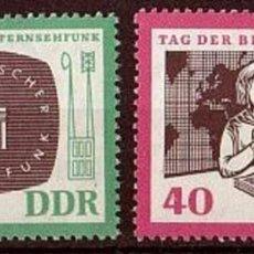 Sellos: ALEMANIA ORIENTAL,1962 YVERT Nº 635 / 636 /**/, DÍA DEL SELLO. Lote 206295953