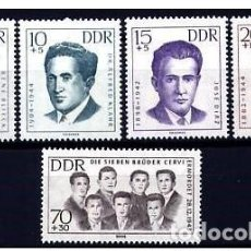 Sellos: ALEMANIA ORIENTAL,1962 YVERT Nº 630 / 634 /**/, ANTIFASCISTAS, VÍCTIMAS DE CAMPOS DE CONCENTRACIÓN. Lote 206296122