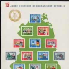 Sellos: ALEMANIA ORIENTAL HB 14** - AÑO 1964 - 15º ANIVERSARIO DE LA REPUBLICA DEMOCRATICA ALEMANA. Lote 206389503