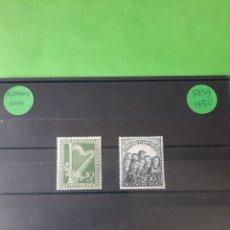 Sellos: MÚSICA 1950 ALEMANIA SERIE COMPLETA NUEVA 58/59. Lote 206524703