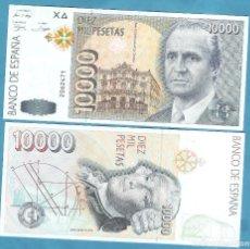 Sellos: BILLETE DE 10000 PESETAS 1992. NO CIRCULADO. SIN SERIE. Lote 207560492