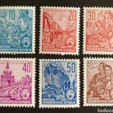 Sellos: ALEMANIA (DDR), PLAN QUINQUENAL 1957/59 MNH (FOTOGRAFÍA REAL). Lote 207907836