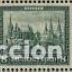 Sellos: SELLO USADO ALEMANIA REICH 1930, YT 427. Lote 208593708
