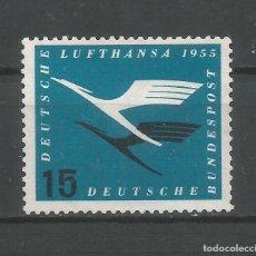 Sellos: ALEMANIA FEDERAL AÑO 1955 SELLO Nº 83. NUEVO. CATÁLOGO YVERT. Lote 209112596