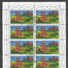 Sellos: ALEMANIA FEDERAL 2003. HOJA SELLO Nº 2181 USADA. CATÁLOGO YVERT. Lote 209267848