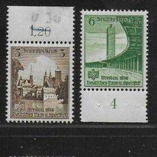 Sellos: ALEMANIA III REICH 1938 IVERT 608/11 *** 16º FIESTA DEPORTIVA DE BRESLAU - MONUMENTOS. Lote 210217036