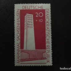 Sellos: ALEMANIA DDR 1961. FASCISM VICTIMS.. Lote 210617011