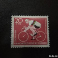 Sellos: ALEMANIA DDR 1960. PEACE CYCLING COURSE. Lote 210617697
