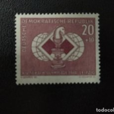 Sellos: ALEMANIA DDR 1960. CHESS. Lote 210618117
