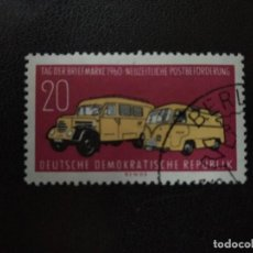 Sellos: ALEMANIA DDR 1960. POST VEHICLES. Lote 210618188