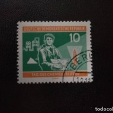 Sellos: ALEMANIA DDR 1960. CHEMICAL WORKER. Lote 210618441