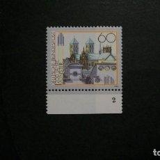 Sellos: /11.07/-ALEMANIA FEDERAL-1993- 60 PF. Y&T 1477 SERIE COMPLETA EN NUEVO SIN FIJASELLOS(**MNH). Lote 211451344
