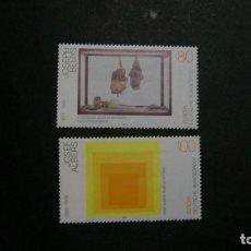Sellos: /11.07/-ALEMANIA FEDERAL-1993- Y&T 1504/5 SERIE COMPLETA EN NUEVO SIN FIJASELLOS(**MNH). Lote 211452407