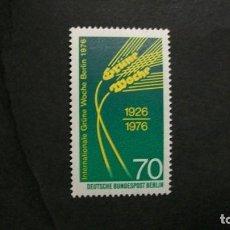 Sellos: /12.07/-BERLIN-1975-Y&T 480 SERIE COMPLETA EN NUEVO SIN FIJASELLOS(**MNH). Lote 211601447
