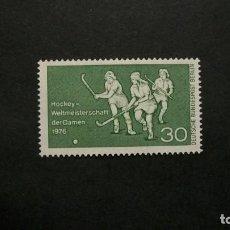 Sellos: /12.07/-BERLIN-1976-Y&T 488 SERIE COMPLETA EN NUEVO SIN FIJASELLOS(**MNH). Lote 211601792