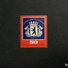 Sellos: /12.07/-BERLIN-1976-Y&T 487 SERIE COMPLETA EN NUEVO SIN FIJASELLOS(**MNH). Lote 211602035