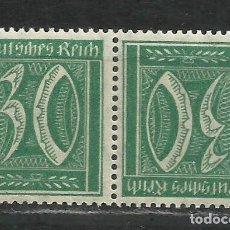 Sellos: 8129B-ALEMANIA REICH 1921 INVERTIDO TÉTE BÉCHE Nº 142A NUEVO.* IMPERIO. Lote 211612306