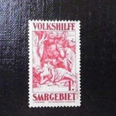 Sellos: 1931 ALEMANIA, SELLOS DE BENEFICIENCIA, SAARGEBIET, 1 F. Lote 211624191