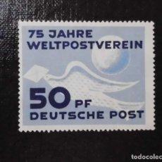 Sellos: 1949 REPUBLICA DEMOCRATICA ALEMANA, 75 ANIVERSARIO DE LA UNION POSTAL UNIVERSAL, UPU. Lote 211836912