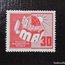 Sellos: 1950 REPUBLICA DEMOCRATICA ALEMANA, 60 ANIVERSARIO DEL 11 DE MAYO. Lote 211837101