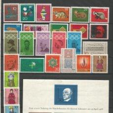 Sellos: SELLOS DE ALEMANIA AÑO 1968 COMPLETO NUEVO. CATÁLOGO YVERT. Lote 269173658