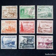 Sellos: SELLOS ALEMANIA BARCOS DE 1937, SELLOS DEL IMPERIO ALEMÁN. Lote 212410908