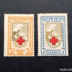 Sellos: SELLOS DE ESTONIA 1922 CRUZ ROJA, DENTADO. Lote 212415173