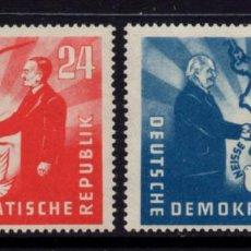 Sellos: ALEMANIA ORIENTAL 36/37** - AÑO 1951 - VISITA DEL PRESIDENTE BIERUT DE POLONIA. Lote 213718701