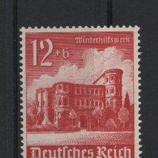 Sellos: R14/ ALEMANIA IMPERIO 1940, MNH**, DEUTSCHE REICH POSTFRISCH. Lote 214998422