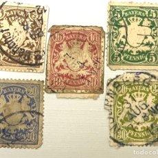 Sellos: SELLOS ALEMANIA LOTE 5 UNIDADES BAYERN AÑO 1876 3,5,10,20 Y 30 PFENNIG. Lote 215120656