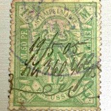 Sellos: SELLO ALEMANIA PRUSIA AÑO 1876 50 PF STEMPELMARKE VERDE CON INSCRIPCION NUMERO. Lote 215121246
