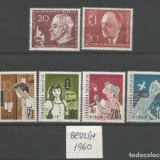 Sellos: SELLOS ALEMANIA - BERLÍN AÑO 1960 COMPLETO NUEVO. CATÁLOGO YVERT. Lote 269166713