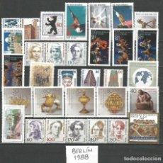 Sellos: SELLOS ALEMANIA - BERLÍN AÑO 1988 COMPLETO NUEVO. CATÁLOGO YVERT. Lote 273765968