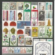 Sellos: SELLOS DE ALEMANIA AÑO 1977 COMPLETO NUEVO. CATÁLOGO YVERT. Lote 269173263