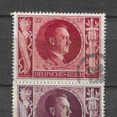 Sellos: ALEMANIA,1943,ANIVERSARIO DE HITLER,MICHEL 847-848,USADOS. Lote 218460701