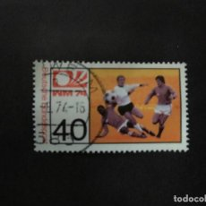 Francobolli: ALEMANIA FEDERAL 1974. WORLD CUP FOOTBALL CHAMPIONSHIPS 1974. YT:DE 658,. Lote 218577193