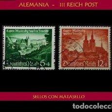 Sellos: LOTE DE SELLOS DEL III REICH ALEMAN, NACIONAL SOCIALISTA / NAZI / ESVASTICA. Lote 218672525