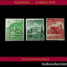 Sellos: LOTE DE SELLOS DEL III REICH ALEMAN, NACIONAL SOCIALISTA / NAZI / ESVASTICA. Lote 218672670