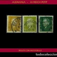 Sellos: LOTE DE SELLOS DEL III REICH ALEMAN, NACIONAL SOCIALISTA / NAZI / ESVASTICA. Lote 218672845