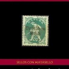 Sellos: LOTE DE SELLOS DEL III REICH ALEMAN, NACIONAL SOCIALISTA / NAZI / ESVASTICA. Lote 218672897