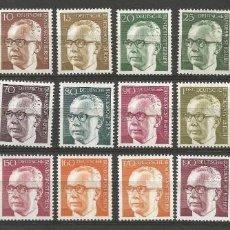 Sellos: ALEMANIA BERLIN - SERIE BÁSICO CON GUSTAVO HEINEMANN 1969 - 71 - COMPLETO - SIN USAR CON ADHESIVOS. Lote 218706000